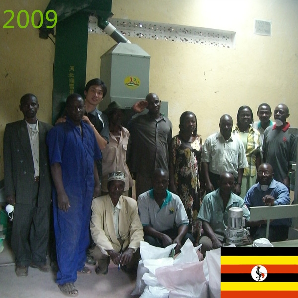 SYNMEC 5T/H Maize Cleaning Plant In Uganda At 2009