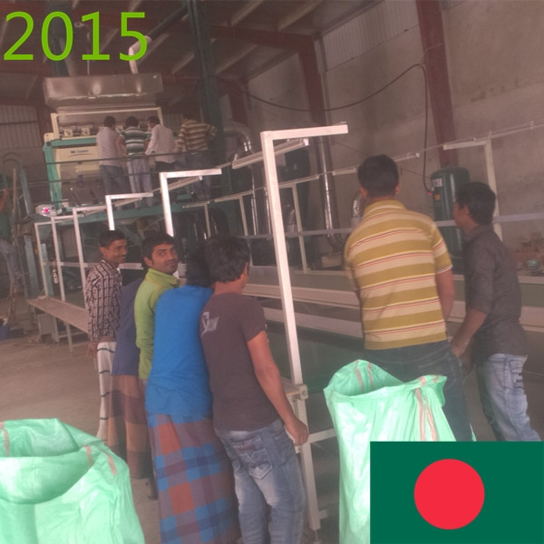 SYNMEC 7T/H Sesame Cleaning Plant In Bangladesh At 2015