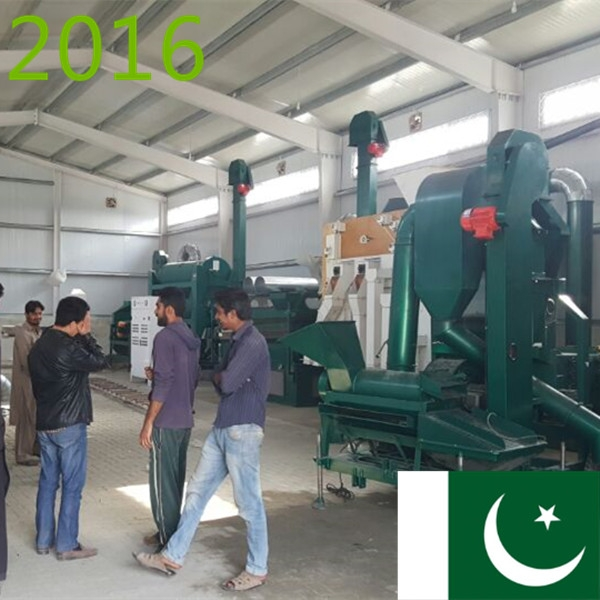 SYNMEC 10T/H Corn Seed Cleaning Plant In Pakistan At 2016