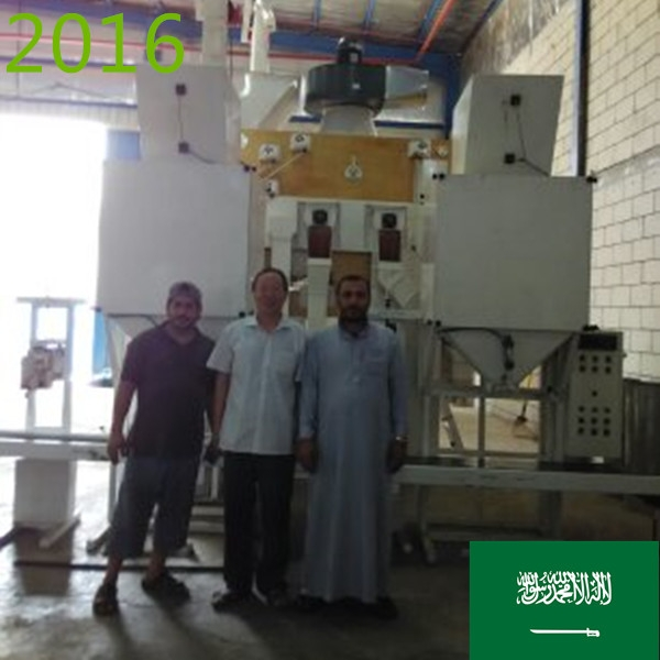 SYNMEC 5T/H Bean Cleaning Plant In Saudi Arabia At 2016