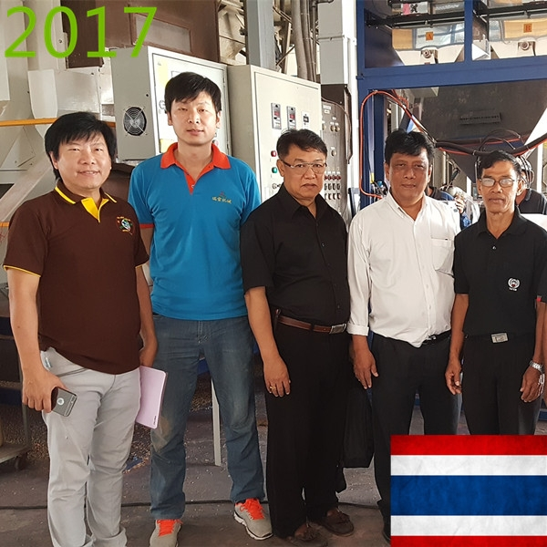 SYNMEC 10T/H Paddy Cleaning Plant In Thailand At 2017