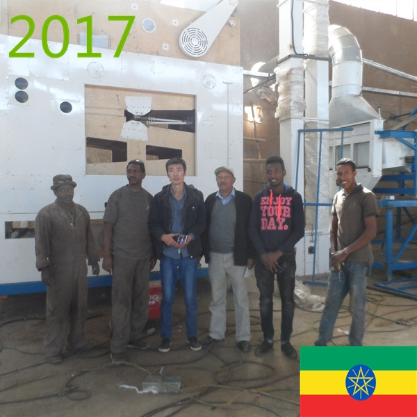 SYNMEC 7T/H Sesame and 12T/H Pulses Cleaning Plant In Ethiopia At 2017