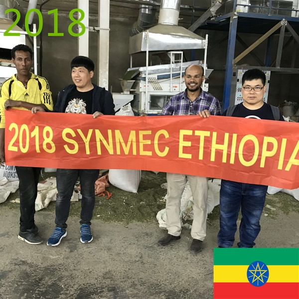 SYNMEC 5T/H Sesame and 8T/H Pulses Cleaning Plant In Ethiopia At 2018