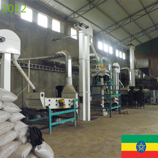 SYNMEC 5T/H Sesame & 8 T/H Pulses Cleaning Plant 2012 Ethiopia