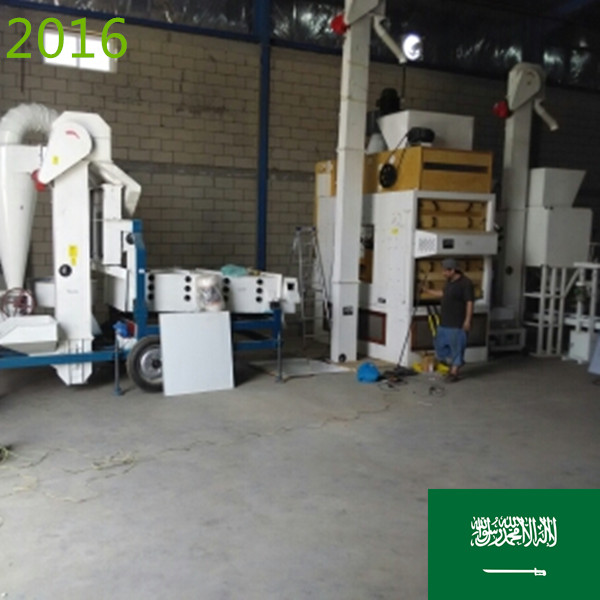 SYNMEC 5T/H Bean Cleaning Plant