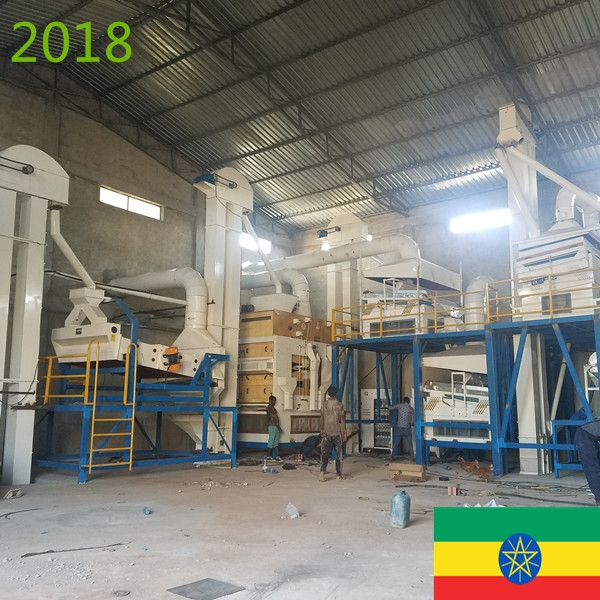 SYNMEC 7T/H Sesame & 12T/H Pulses Cleaning Plant