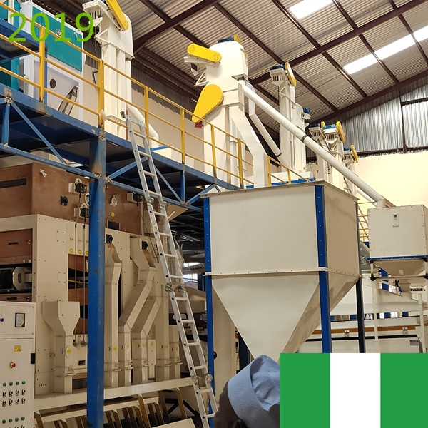 SYNMEC 10T/H sorghum Cleaning Plant