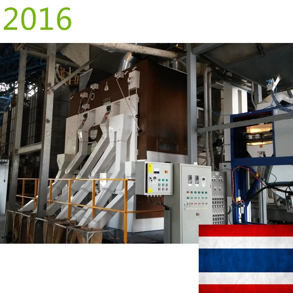 SYNMEC 10T/H Paddy Seed Processing Plant